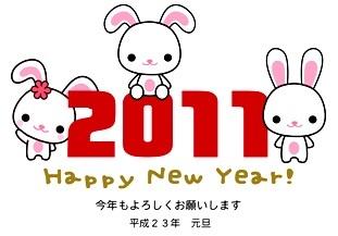 2011ウサギ.jpg