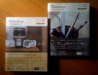 Ai&PtBook.JPG