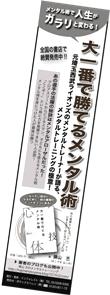 書籍広告.jpg