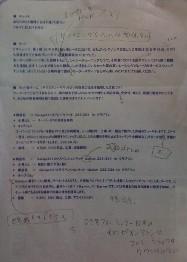 G原稿コピー-2.jpg