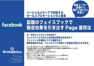 facebook_SP1.jpg