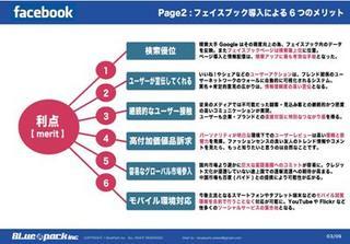 facebook_SP3.jpg