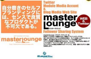 masterlounge011.jpg