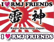 blog-ilove-rmj.png